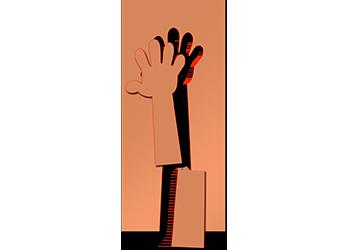 Mueve mueve - Experimento - paso 2
